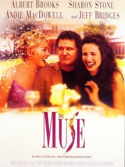 ���� - The Muse