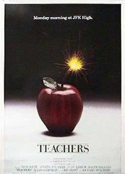 Учителя - Teachers