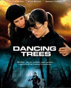 Танцующие деревья - Dancing Trees
