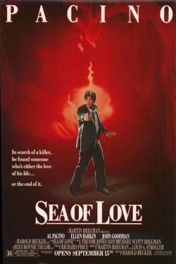 Море любви - Sea of Love