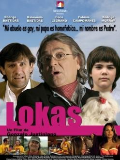 Локас - Lokas