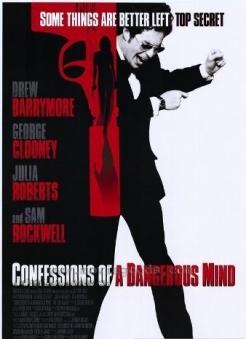 ��������� �������� �������� - Confessions of a Dangerous Mind