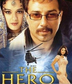 Герой - The Hero : Love Story of a Spy