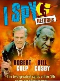 Возвращение шпионов - I Spy Returns