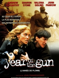 Год оружия - Year of the Gun
