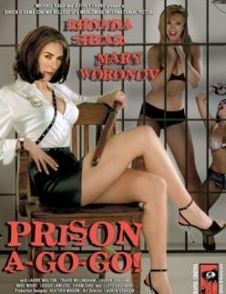 Тюремные активистки - Prison-A-Go-Go!