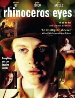 Глаза носорога - Rhinoceros Eyes