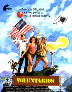 Волонтеры - Volunteers