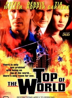 ����� ���� - Top of the World