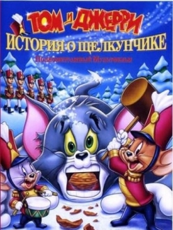 Том и Джерри: История о Щелкунчике - Tom and Jerry: A Nutcracker Tale