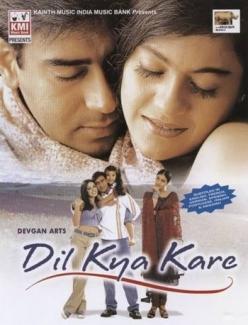 Как же быть сердцу - Dil Kya Kare