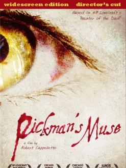 Муза Пикмана - Pickmans Muse