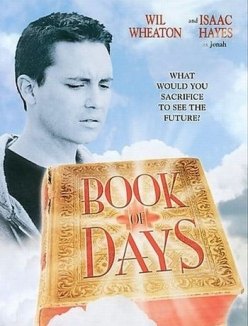 ����� ���� - Book of Days