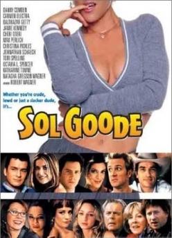 Любовь всё меняет - Sol Goode