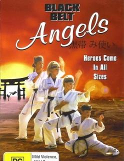 Ангелы с черными поясами - Black Belt Angels
