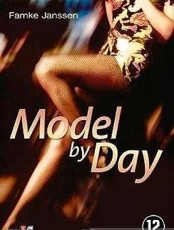 Дневная фотомодель - Model by Day