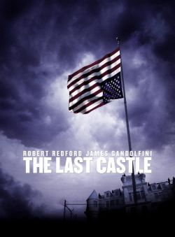 Последний замок - The Last Castle