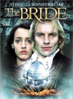Невеста - The Bride