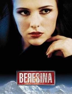 Березина или последние дни Швейцарии - Beresina oder Die letzten Tage der Schweiz