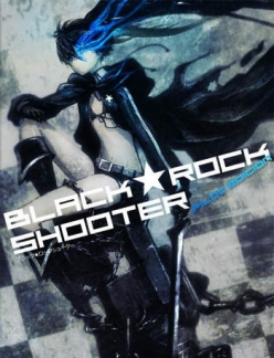 ������� � ׸���� ����� - BLACK$#9733;ROCK SHOOTER