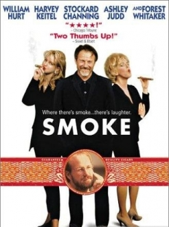 Дым - Smoke