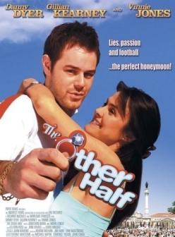 Вторая половина - The Other Half