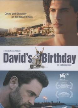 День рождения Дэвида - Il compleanno