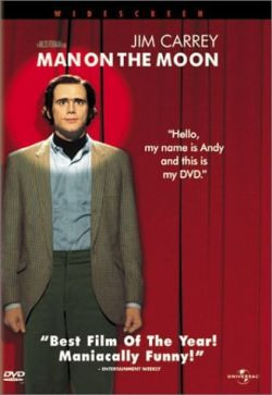 ������� �� ���� - Man on the Moon