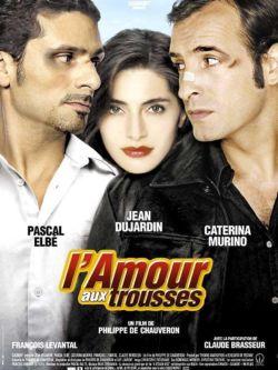 Любовь на троих - Amour aux trousses, L