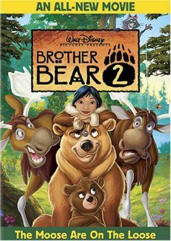 Скачать через торрент братец медвежонок.