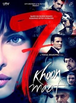 Семь мужей - 7 Khoon Maaf