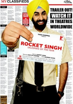 Рокет Сингх: Продавец года - Rocket Singh: Salesman of the Year