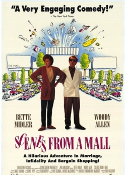 ����� � �������� - Scenes from a Mall
