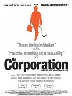 ���������� - The Corporation
