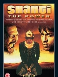 Вернуть сына - Shakthi: The Power
