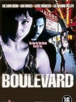 �� ������ - Boulevard