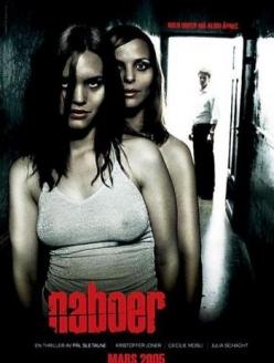 Другая дверь - Naboer