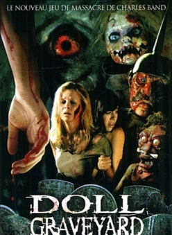 �������� ����� - Doll Graveyard