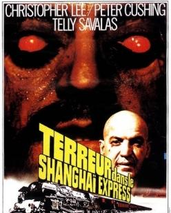 Поезд Ужасов - Horror Express