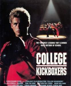 Крутой кикбоксер - College Kickboxers