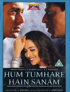 Единственная - Hum Tumhare Hain Sanam