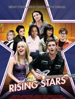 Восходящие звезды - Rising Star