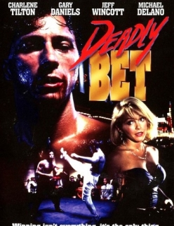 ����������� ������ - Deadly Bet