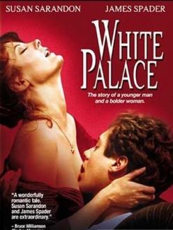 Белый дворец - White Palace