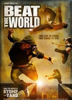 Зажечь мир - Beat the World