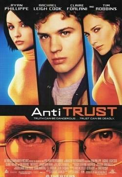 Опасная правда - Antitrust