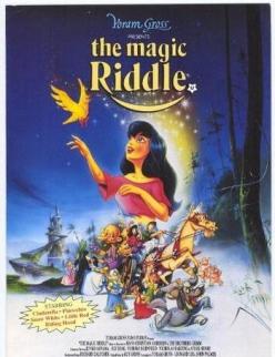 Волшебная сказка - The Magic Riddle
