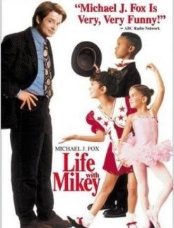 Срочно требуется звезда - Life with Mikey