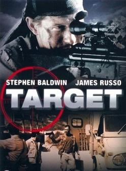 Мишень - Target