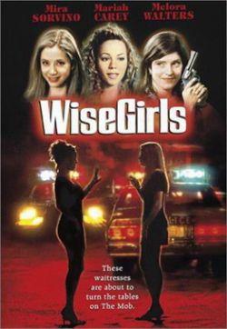 Женская логика - WiseGirls